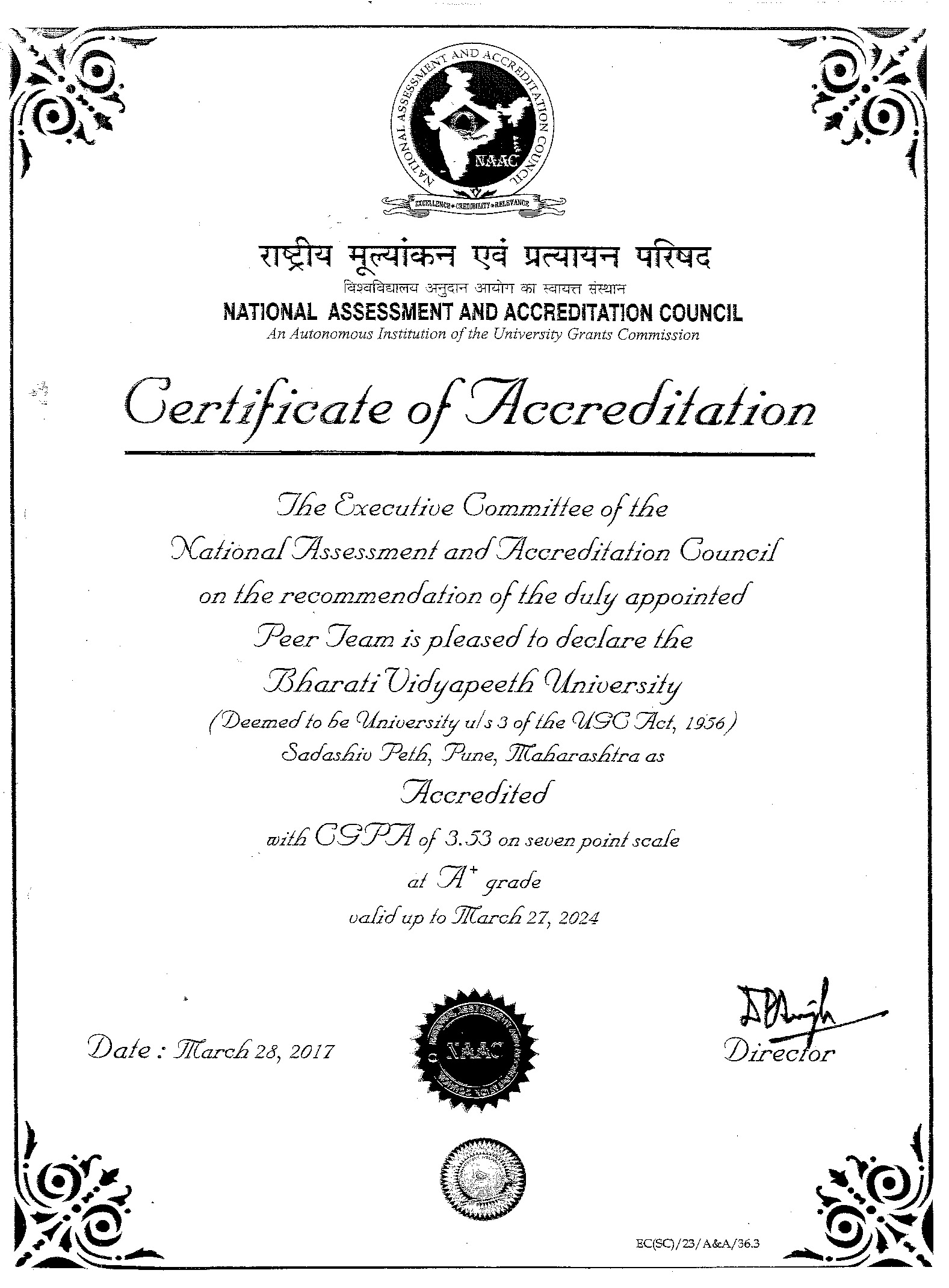 NAAC Accreditation A+